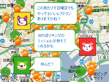 タッピーパピー_スクリーンショット02