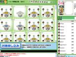 ハンゲーム 麻雀4_スクリーンショット02