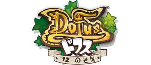 DOFUS(ドフス)