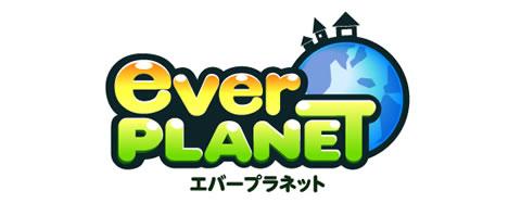 ever PLANET(エバープラネット)