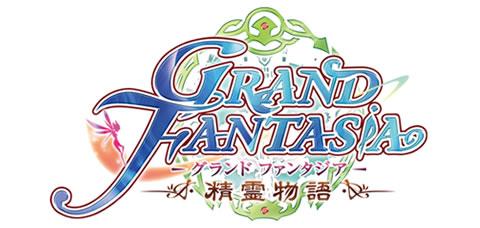 Grand Fantasia(グランドファンタジア)