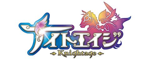 Knightage(ナイトエイジ)