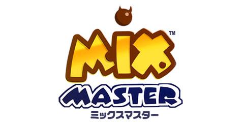 MixMaster(ミックスマスター)