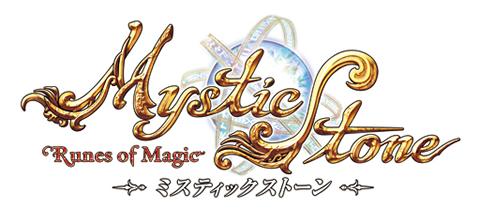 Mystic Stone(ミスティックストーン)