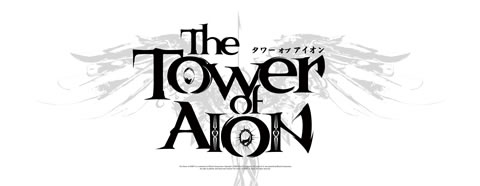 The Tower of AION(タワー オブ アイオン)
