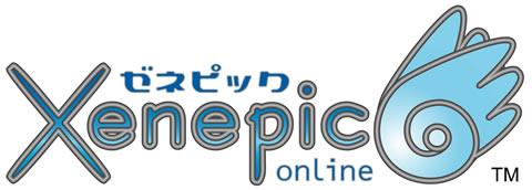 Xenepic Online(ゼネピックオンライン)