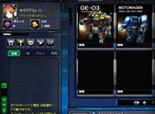 CoW_スクリーンショット02