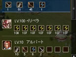 ドラゴンクルセイド2F_スクリーンショット02