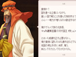 英雄クロニクル_スクリーンショット01