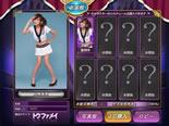 雀姫_スクリーンショット01