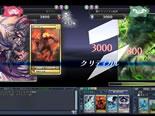 モンスタードラゴン_スクリーンショット01