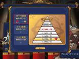 クイズ セルフィマスター_03