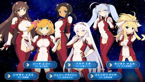 超銀河船団_スクリーンショット06