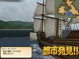 大航海時代Ⅴ_スクリーンショット02