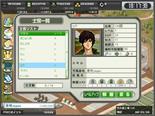 大戦略WEB_スクリーンショット02