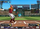 プロ野球MAX_スクリーンショット01