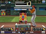 プロ野球MAX_スクリーンショット02