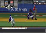 プロ野球チームをつくろう!ONLINE 2_スクリーンショット01