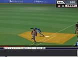プロ野球チームをつくろう!ONLINE 2_スクリーンショット02