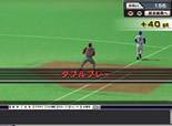 プロ野球チームをつくろう!ONLINE 2_スクリーンショット03